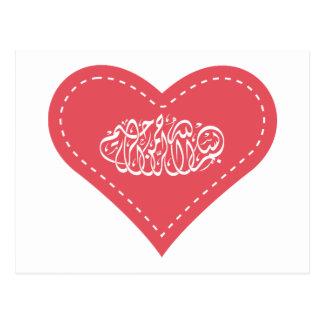 Cartão Postal Caligrafia islâmica dos muçulmanos do coração do