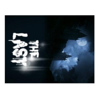 """Cartão Postal Capa do livro """"do último"""" por Joel Puga"""