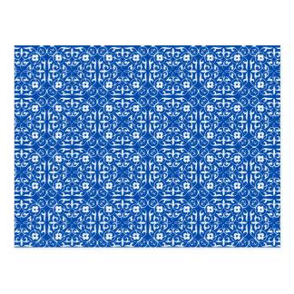 Cartão Postal Cor damasco medieval, azul cobalto