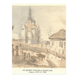 Cartão Postal Em Pereiaslav. A igreja do Intercession.