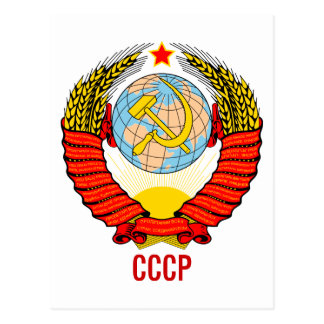 Cartão Postal Emblema de União Soviética com CCCP