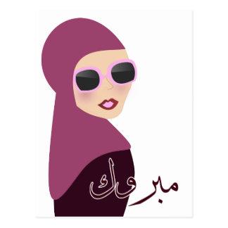 Cartão Postal Estilo islâmico da senhora do hijab do muslima do