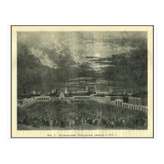 Cartão Postal Iluminação do quadrado do teatro em 1856