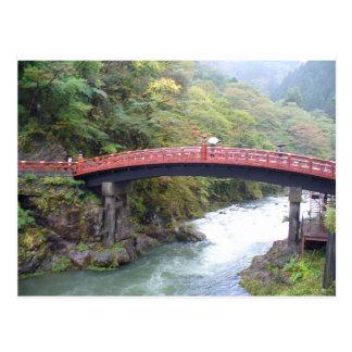 Cartão Postal Japão