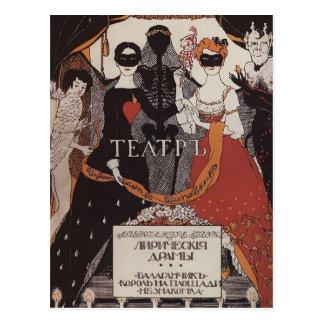 Cartão Postal Konstantin Somov: Frontispício 'de Theatre