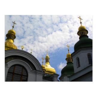 Cartão Postal Kyiv Ucrânia