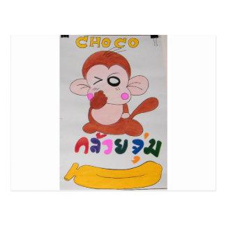 Cartão Postal macaco