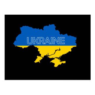 Cartão Postal Mapa e bandeira de Ucrânia