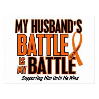 Cartão Postal Minha da batalha leucemia do marido demasiado