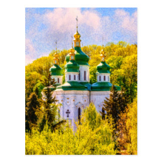 Cartão Postal Monastério de Vydubitsky. Kiev, Ucrânia