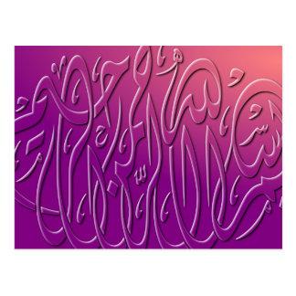 Cartão Postal Muçulmanos roxos islâmicos de Bismillah da