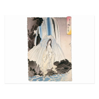 Cartão Postal Mulher japonesa na cachoeira, arte japonesa antiga