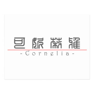Cartão Postal Nome chinês para Cornelia 20071_0.pdf