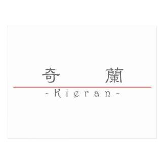 Cartão Postal Nome chinês para Kieran 22474_2.pdf