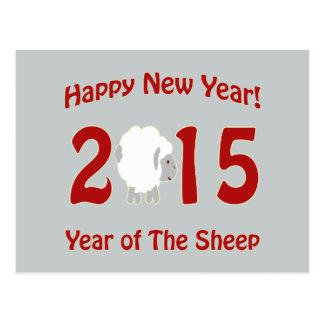 Cartão Postal O feliz ano novo 2015 - Ano dos carneiros