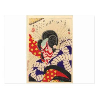 Cartão Postal Pintura japonesa antiga cerca de 1894