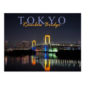 Cartão Postal Ponte do arco-íris, Tokyo, Japão
