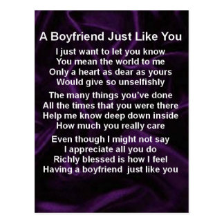 Cartão Postal Roxo - poema do namorado