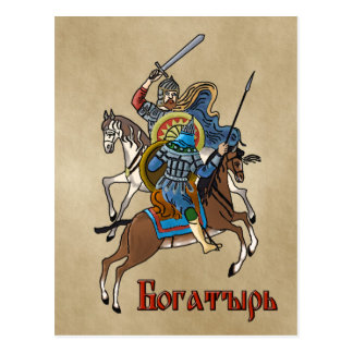 Cartão Postal Russo medieval Bogatyr