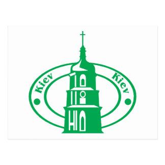 Cartão Postal Selo de Kiev
