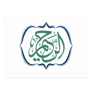 Cartão Postal Símbolo islâmico