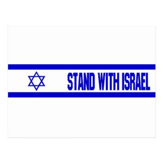 Cartão Postal Suporte com Israel