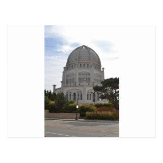 Cartão Postal Templo de Bahai em Wilmette, IL