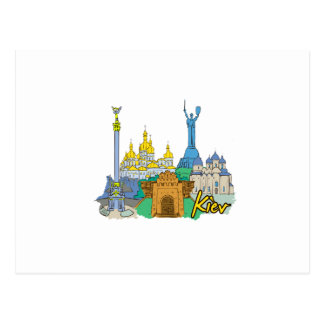 Cartão Postal viagem gráfico design.png da cidade de kiev