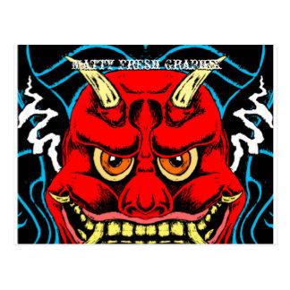 Cartão Postal zaz_mask, Matty Graphix fresco, Matty Graphix