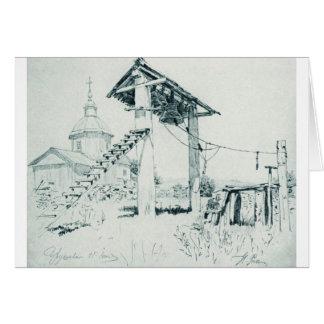 Cartão Torre da igreja e de sino em Chuguyev por Ilya