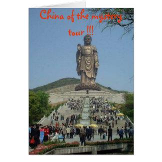 Cartão Um humor exótico, China da excursão do mistério!!!