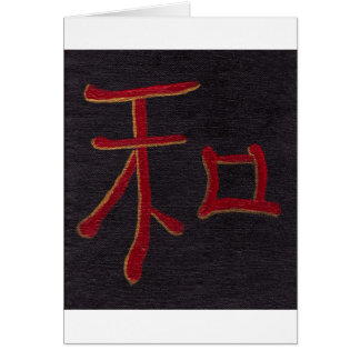 Cartão vermelho do preto da harmonia
