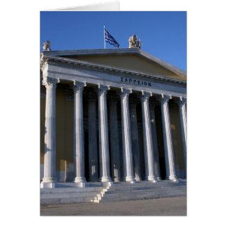 Cartão zappeion de Atenas