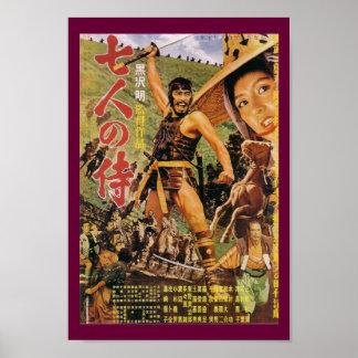 Cartaz cinematográfico do vintage do samurai de Ku Impressão