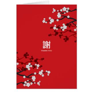 Cartões de agradecimentos chineses do casamento