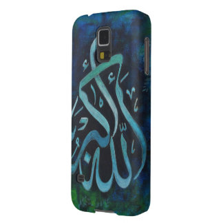 Caso islâmico original da arte da galáxia S5 de Capinhas Galaxy S5