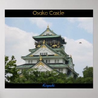 Castelo de Osaka Pôster