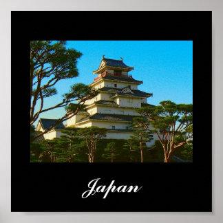Castelo em Japão Pôsteres