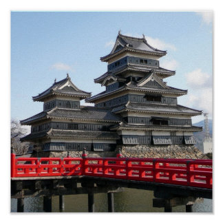 Castelo em Japão Poster