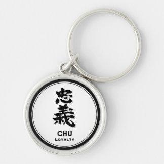 Chaveiro Kanji do samurai da virtude do bushido da lealdade