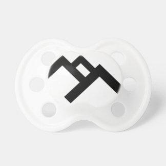 Chupeta (2) logotipo-preto