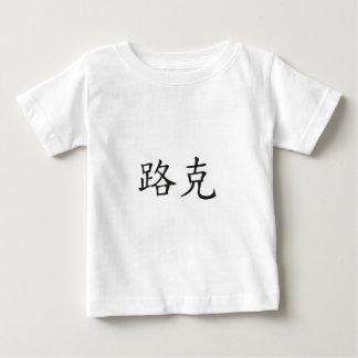 Clarabóia T-shirt