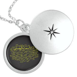 Colar De Prata Esterlina Locket da prata esterlina: 99 nomes de Allah