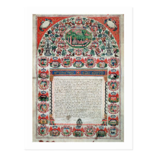 Contrato de casamento judaico (velino) cartão postal