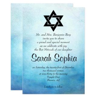 Convite azul de Mitzvah do bastão, aguarela,