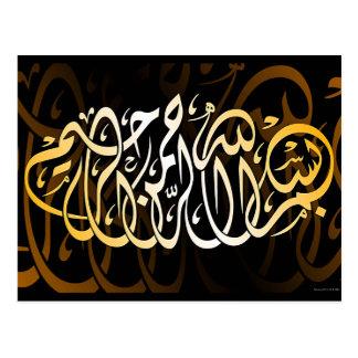 Corão muçulmano islâmico da caligrafia de cartão postal