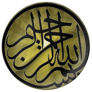 Corão muçulmano islâmico da caligrafia de prato de porcelana