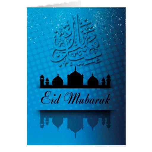 Cumprimento comemorativo de Eid com mesquita Cartões