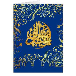 Cumprimento comemorativo de Eid com mesquita & Cartão Comemorativo
