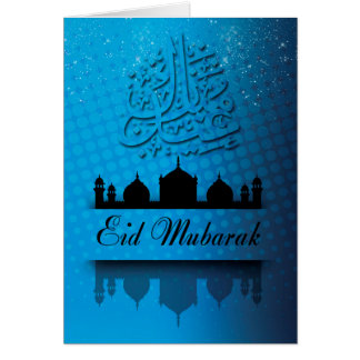 Cumprimento comemorativo de Eid com mesquita Cartão Comemorativo